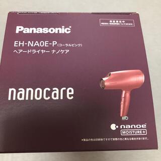 Panasonic - Panasonic ナノケア ヘアードライヤー EH-NA0E-A ピンク