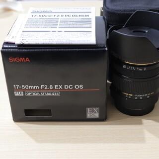SIGMA - SIGMA 17-50mm F2.8 EX DC OS  キヤノンEFマウント