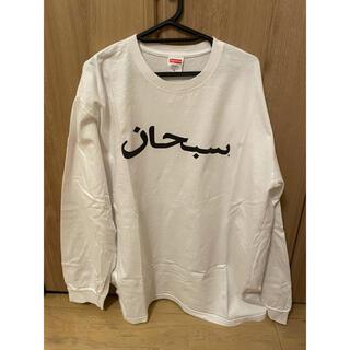 Supreme - Supreme Arabic Logo L/S white XL 美中古