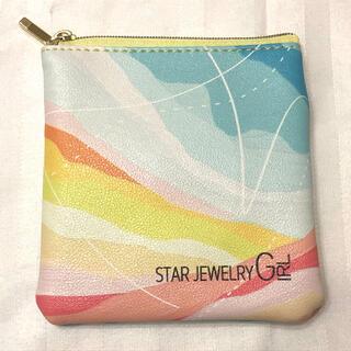 スタージュエリー(STAR JEWELRY)の【非売品】スタージュエリー のオンライン限定ポーチ(ポーチ)