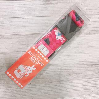 スイマー(SWIMMER)の希少 新品 スイマー スーツケース ベルト(スーツケース/キャリーバッグ)
