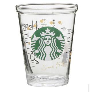 スターバックスコーヒー(Starbucks Coffee)のスタバ 日本上陸25周年記念グラス第2弾(グラス/カップ)