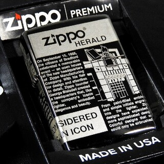 ジッポー(ZIPPO)の送料無料☆zippo☆4面加工☆Zippo社/創業者☆PREMIUM☆ジッポ(タバコグッズ)