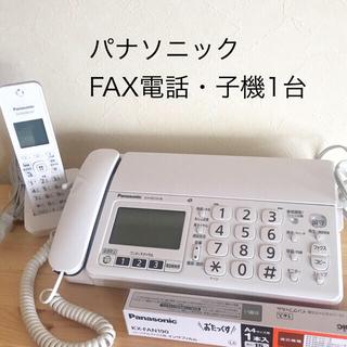 Panasonic - パナソニック FAX電話と子機1台 KX-PZ210DL