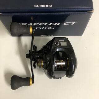 SHIMANO - グラップラーCT150HG