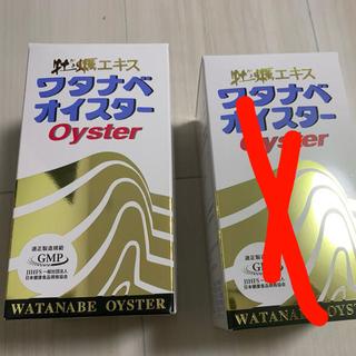 ワタナベオイスター600粒 1箱