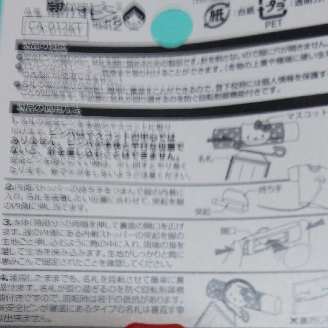 ハローキティ(ハローキティ)の開かずピンちゃん2 キティ エンタメ/ホビーのおもちゃ/ぬいぐるみ(キャラクターグッズ)の商品写真