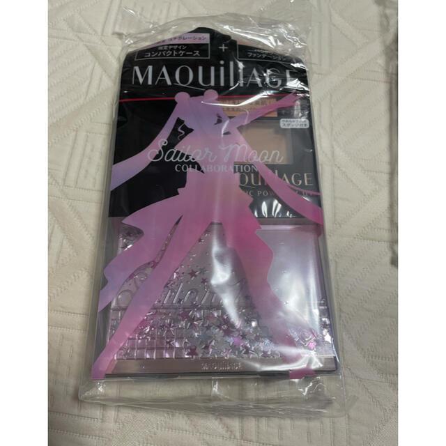 MAQuillAGE(マキアージュ)の⑫マキアージュ セーラームーン ファンデーション&ケース コスメ/美容のベースメイク/化粧品(ファンデーション)の商品写真