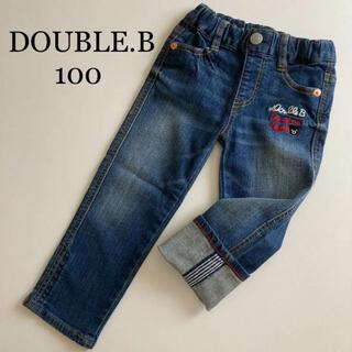 DOUBLE.B - ミキハウス ダブルビー デニム パンツ 100 折り返しあり ファミリア