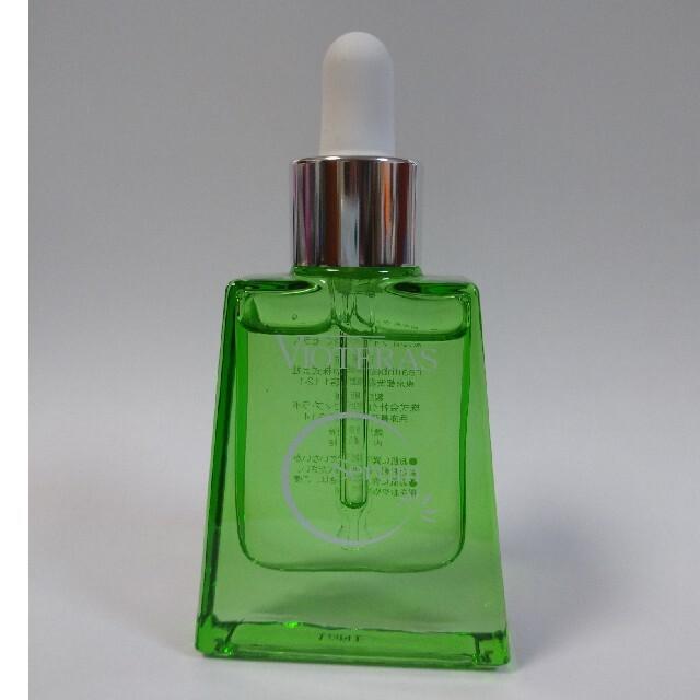 ヴィオテラス Cセラム 20ml コスメ/美容のスキンケア/基礎化粧品(美容液)の商品写真