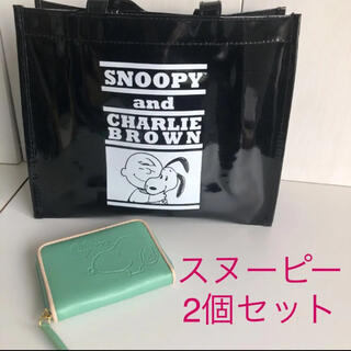 SNOOPY - 【2点セット】スヌーピーSNOOPY トートバッグ、小型サイフ