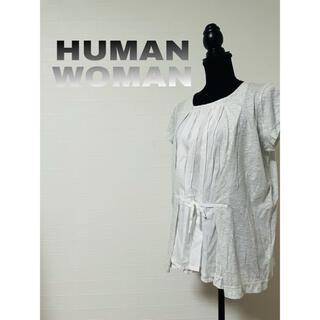 ヒューマンウーマン(HUMAN WOMAN)のHUMAN WOMAN シャツ ヒューマ ウーマン 白シャツ(シャツ)