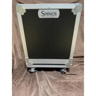 SHINOS&L ROCKET ハードケース(ギターアンプ)