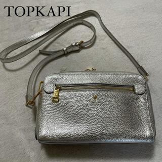 トプカピ(TOPKAPI)のTOPKAPI  トプカピ   イタリアンシュリンクレザー ミニショルダーバッグ(ショルダーバッグ)
