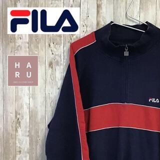 フィラ(FILA)のFILA フィラ ロゴ入り 赤ライン ハーフジップトレーナー 紺(トレーナー/スウェット)