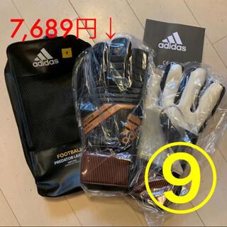 アディダス(adidas)の9号 アディダス サッカー キーパー グローブ プレデター リーグ GK(その他)
