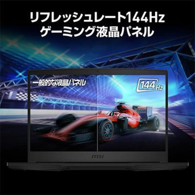 5%オフ新品 RTX3060 ゲーミング MSI GF65 Thin スマホ/家電/カメラのPC/タブレット(ノートPC)の商品写真