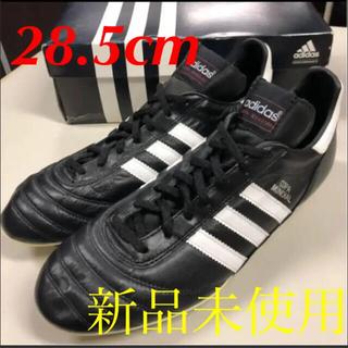 アディダス(adidas)のCopa Mundial スパイク 28.5cm(シューズ)