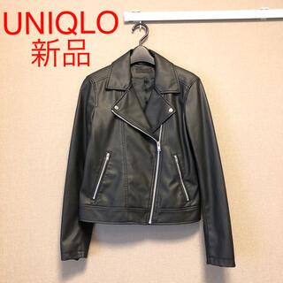 ユニクロ(UNIQLO)のZARA ライダースジャケット ブラックUNIQLOユニクロフェイクレザー革(ライダースジャケット)