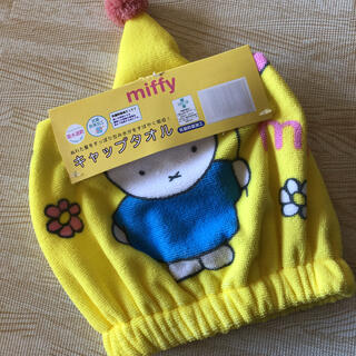 しまむら - ミッフィー  miffy キャップタオル タオル