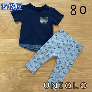 ユニクロ(UNIQLO)の80サイズ上下セット◎UNIQLO 西松屋 半袖Tシャツ スヌーピーレギンス(Tシャツ)