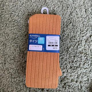ニシマツヤ(西松屋)の【セール価格】子供用タイツ 85(靴下/タイツ)