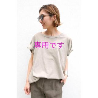 DEUXIEME CLASSE - 新品⭐︎Deuxieme Classe Loose Tシャツ