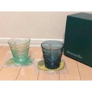 AfternoonTea - 【新品未使用】アフタヌーンティー グラス & コースター セット