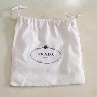 プラダ(PRADA)の正規品 PRADA プラダ 巾着袋 保存袋 小(その他)