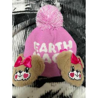 EARTHMAGIC - ⑦アースマジック マフィーちゃんニット帽