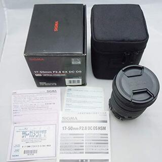 SIGMA 17-50mmF2.8 EX DCOSHSM ニコン APS-C専用