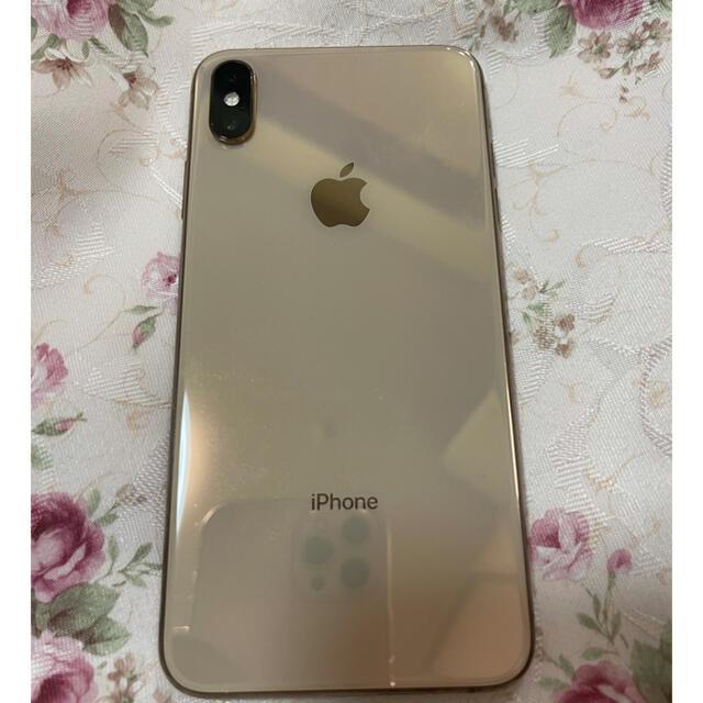 iPhone(アイフォーン)のiPhone xs max 256 ゴールド♡美品 スマホ/家電/カメラのスマートフォン/携帯電話(スマートフォン本体)の商品写真