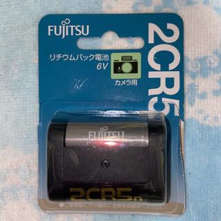 フジツウ(富士通)の2CR5 リチウムパック電池6V(その他)