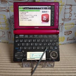 【お安く・おまけつき】カシオ エクスワード 高校生モデル XD-D4800 MP