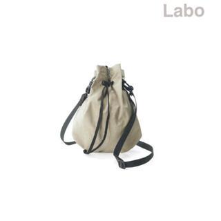 ムジルシリョウヒン(MUJI (無印良品))のMUJI   Labo   リップルナイロン巾着サコッシ2点セット(ショルダーバッグ)