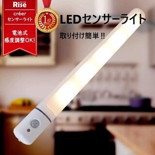 センサー ライト 屋外 LED 屋内 電池式 玄関 防犯 足元灯 照明 オレンジ(蛍光灯/電球)