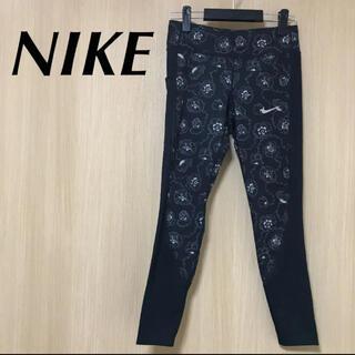 NIKE - 美品NIKE ナイキ レディース M レギンス パンツ 黒 ストレッチ スパッツ