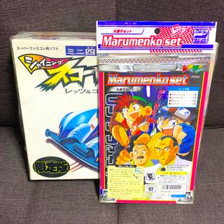 166【絶版】スーパーファミコン まとめ売り❗