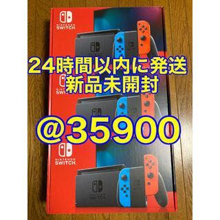 Nintendo Switch - 任天堂 Switch スイッチ 本体 新品未開封 3台
