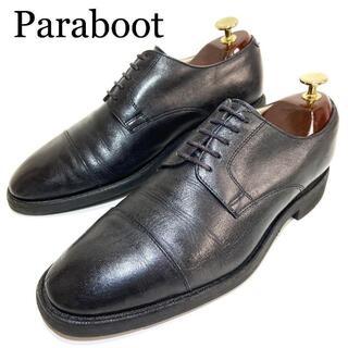 パラブーツ(Paraboot)の【Paraboot】6 24.5-25.0cm ビジネスシューズ 革靴 ドレス(ドレス/ビジネス)