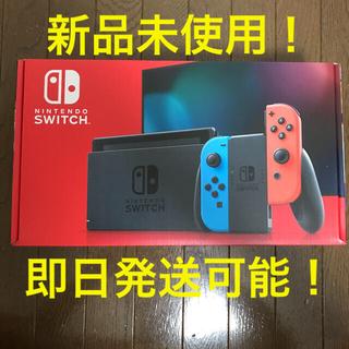 ニンテンドースイッチ(Nintendo Switch)の【新品未使用】Nintendo Switch ネオンカラー(家庭用ゲーム機本体)