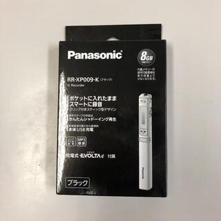 パナソニック(Panasonic)の【新品・未使用】Panasonic ICレコーダー RR-XP009-K(その他)