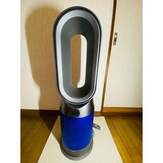 ダイソン(Dyson)のダイソン Dyson Cool HP-04(空気清浄器)
