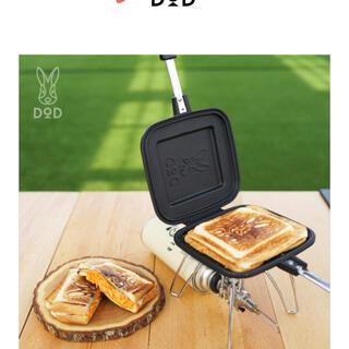 専用出品 うさサンドメーカー DOD(サンドメーカー)