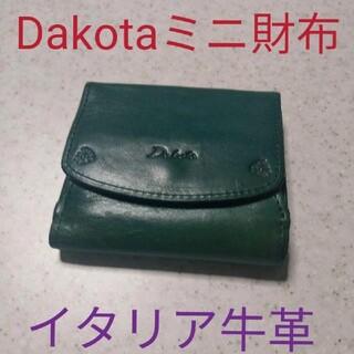 ダコタ(Dakota)のDakota ミニ財布 レディース 小銭入れBOXタイプ グリーン ブルー(コインケース/小銭入れ)