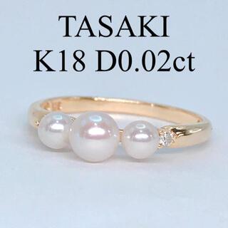 TASAKI - TASAKI タサキ 田崎真珠 ベビーパール ダイヤリング K18 0.02ct