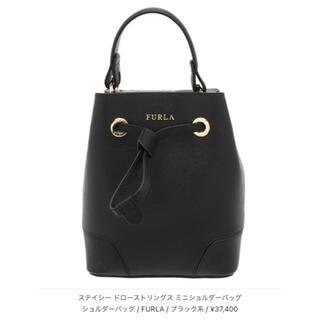 Furla - フルラ ステイシー ドローストリングス ミニショルダーバッグ