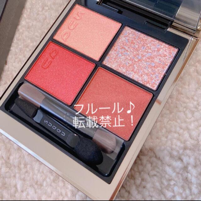 SUQQU(スック)のSUQQU アイシャドウ  102 彩雫 新品 コスメ/美容のベースメイク/化粧品(アイシャドウ)の商品写真