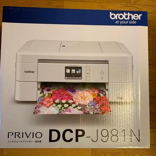 brother - Brother ブラザー プリンター A4インクジェットプリンター複合機