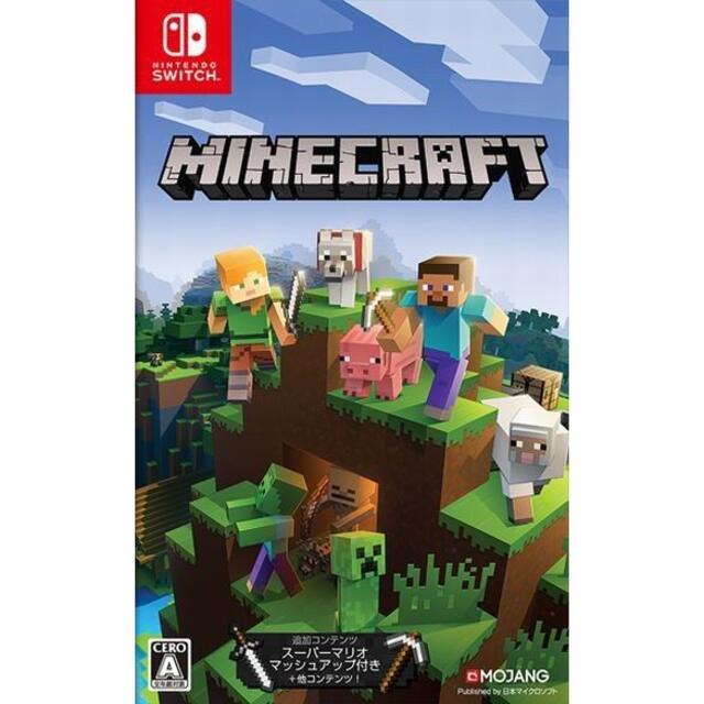 マインクラフト Minecraft Switch版 エンタメ/ホビーのゲームソフト/ゲーム機本体(家庭用ゲームソフト)の商品写真